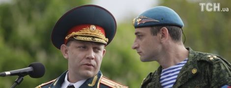 """Дав задню. Ватажок терористів Захарченко відхрестився від створення """"Малоросії"""""""
