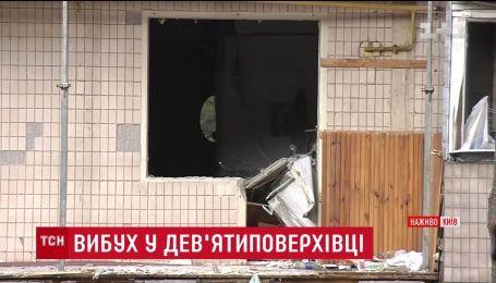 У Голосіївському районі столиці стався вибух у одному з під'їздів багатоквартирного будинку