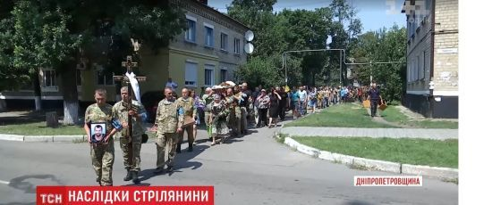 У Дніпрі поховали загиблого у стрілянині АТОвця Вагнера