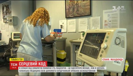 Боротьба за життя: чому в Іспанії від інфаркту помирають в 10 разів менше ніж в Україні