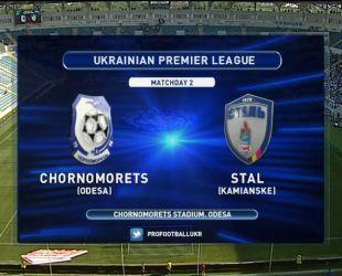 Динамо Киев - Янг Бойз - 3:1. Видео матча