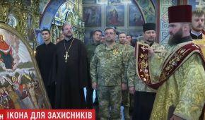 У Михайлівському соборі освятили особливу ікону з воїнами АТО