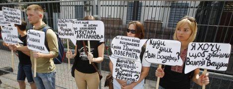 Под российским посольством в Киеве активисты на ходулях требовали найти пропавших без вести крымчан