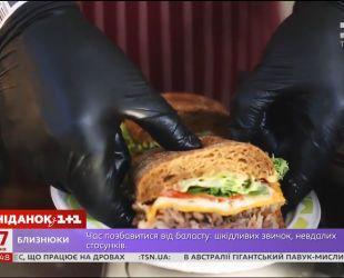 27 июля празднуют День рождения гамбургера