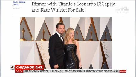 Ужин с Леонардо Ди Каприо и Кейт Уинслет - лот на благотворительном аукционе