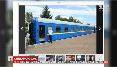 Укрзалізниця ремонтирует вагоны за 8,5 миллионов гривен