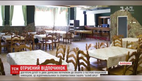 Кількість потерпілих від масового отруєння в таборі на Львівщині зросла