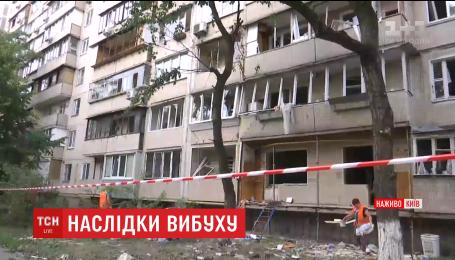 29 сімей звернулися по допомогу після вибуху в столичній дев'ятиповерхівці