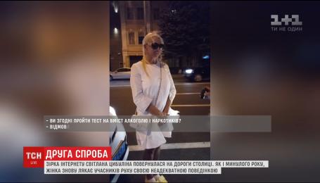 Скандальна блондинка Цибуліна знову на дорогах Києва