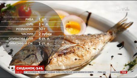 Дорадо по-турецьки – рецепти Руслана Сенічкіна