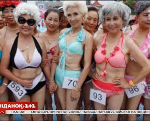 400 китайских бабушек в купальниках устроили дефиле