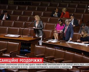Американський сенат уже цього тижня може проголосувати за нові санкції проти Росії