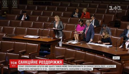 Американский сенат уже на этой неделе может проголосовать за новые санкции против России