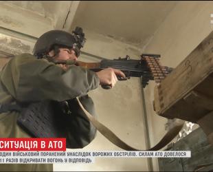 Один військовий поранений унаслідок обстрілу бойовиками українських позицій