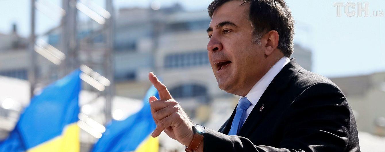Пропуск Саакашвили в Украину возможен только после оформления визы – ГПУ