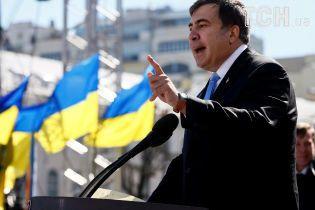 Пропуск Саакашвілі до України можливий лише після оформлення візи – ГПУ