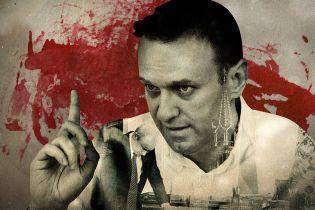 Заздрість до Навального