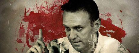 Зависть к Навальному