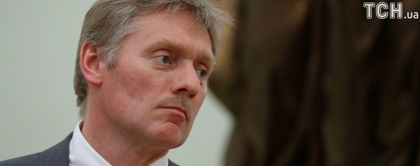 В Кремле прокомментировали призыв Столтенберга вывести войска с Донбасса