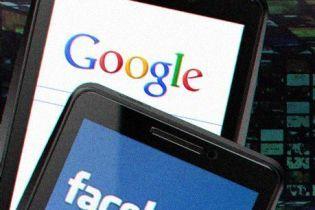 Як змусити Google і Facebook відповідати за фейкові новини