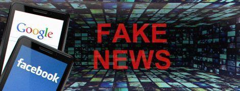 Как заставить Google и Facebook отвечать за фейковые новости
