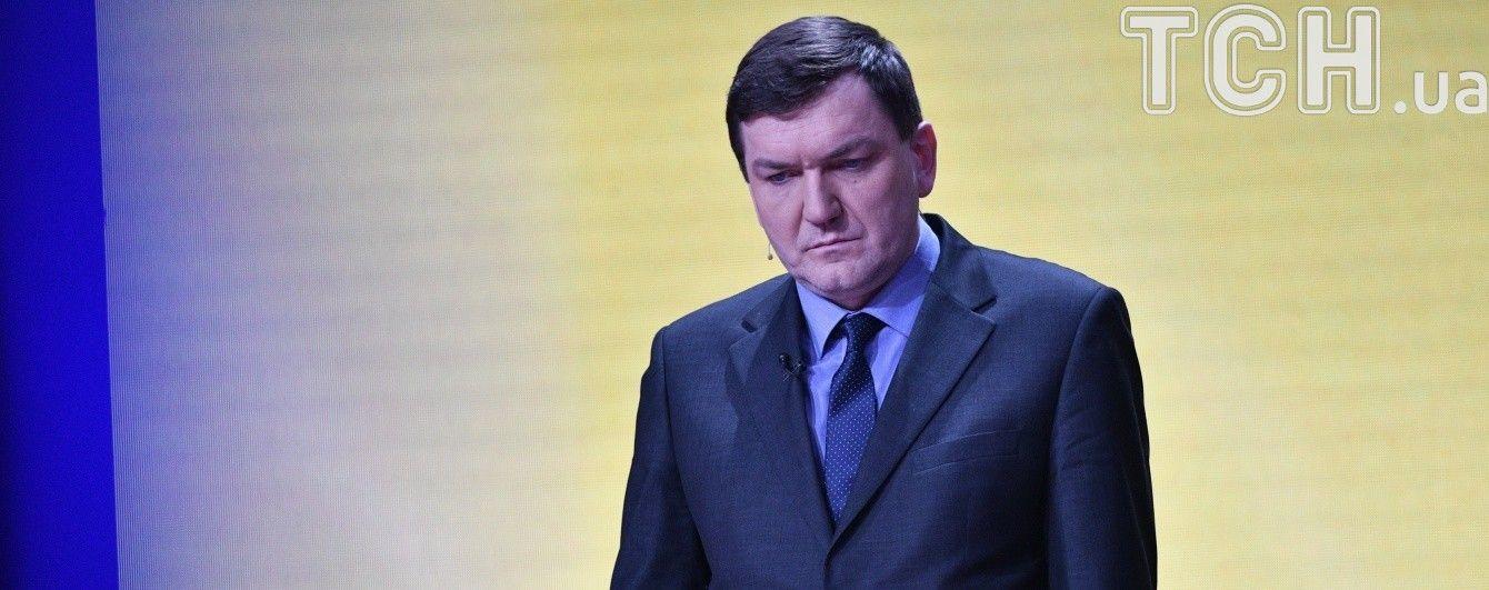 Главный расследователь преступлений против Майдана может быть люстрирован – депутат