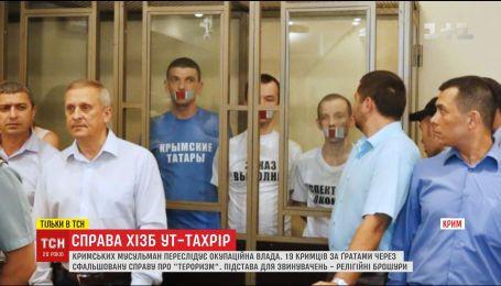 """19 крымских мусульман остаются с решеткой из-за сфальсифицированного дела о """"терроризме"""""""