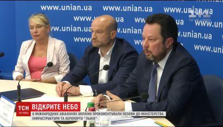 """МАУ прокомментировали два судебных иска в Мининфраструктуры и аэропорт """"Львов"""""""