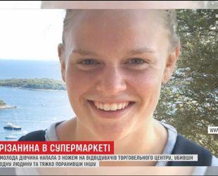 15-річна дівчина напала з ножем на відвідувачів та працівників ТЦ у Норвегії