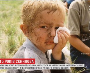 Україна вшановує загиблих у Скнилівській трагедії під Львовом 15 років тому