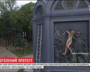 """Активистка """"Фемен"""" голышом взобралась на памятник Владимиру Великому"""