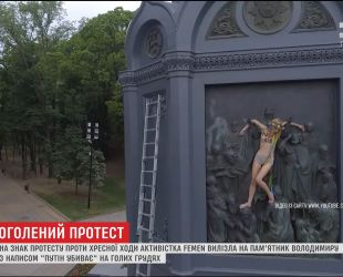 "Активістка ""Фемен"" голяка видерлася на пам'ятник Володимиру Великому"