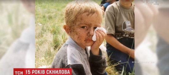 Роковини Скнилівської трагедії: ТСН познайомила людей із героєм приголомшливого фото 15-річної давнини