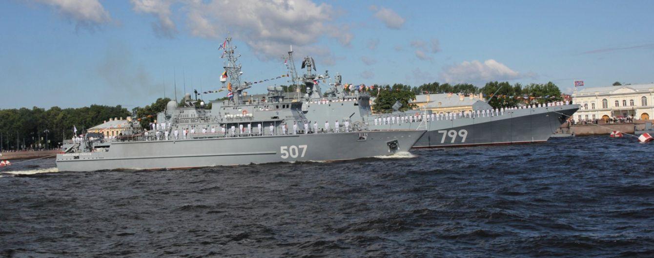 У берегов Латвии заметили военные корабли России