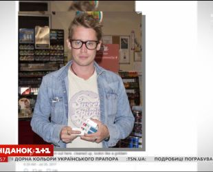 """Звезда """"Один дома"""" Маколей Калкин снова появляется на улицах Лос-Анджелеса"""