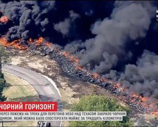 Из-за пожара на треке для гонок облако черного дыма накрыло Техас