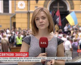 Сотни верующих собрались возле Владимирского собора помолиться за мир в Украине