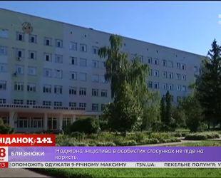 Міністерство охорони здоров'я зобов'яже лікарні звітувати про кошти благодійних фондів