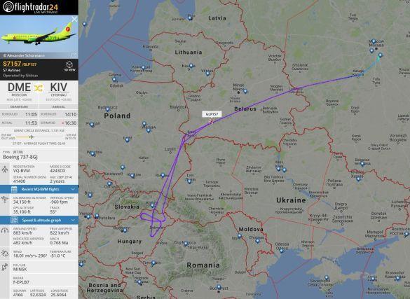 Невдалий політ Рогозіна вМолдову: з'явилася реакція «пасажира» і дипломатівРФ