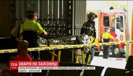 В Барселоні пасажирський потяг врізався у перон, є постраждалі