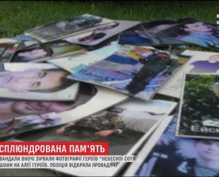 В Днепре неизвестные осквернили доску почета погибшим АТОшникам и Героям Небесной Сотни