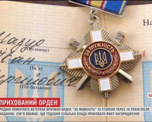 """В Винницкой области нашли орден """"За мужество"""", который предыдущая власть забыла вручить 18 лет назад"""