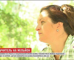 Собственный блог и спецпрограмма: учительница из Запорожья рассказала о своих методах обучения