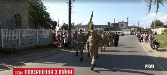 Одна з легендарних бригад АТО повернулася на Львівщину