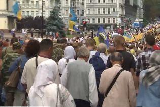 Гимн, военные и рекордное количество людей: по Киеву прошел крестный ход УПЦ-КП