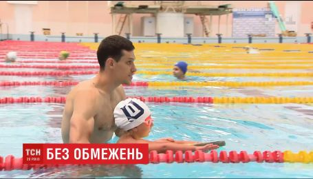 Чемпіон Паралімпійських ігор провів відкрите тренування для особливих плавців