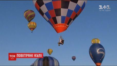 Яскраве шоу: в Італії стартував найбільший у світі фестиваль повітряних куль
