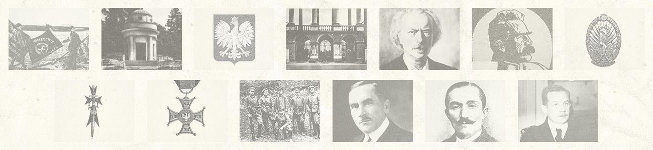 зображення у польському паспорті