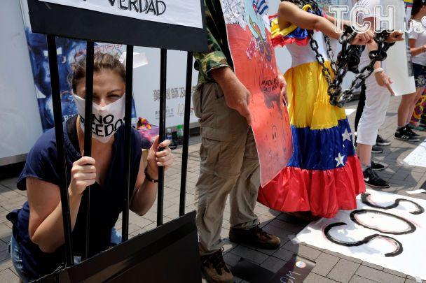 ВВенесуэле убит кандидат вКонституционную ассамблею