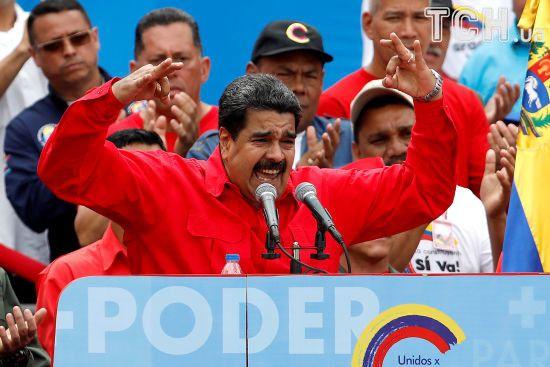 Мадуро оголосив про створення венесуельської криптовалюти Petro